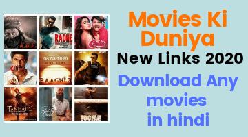 Movies ki duniya, Movie Ki Duniya