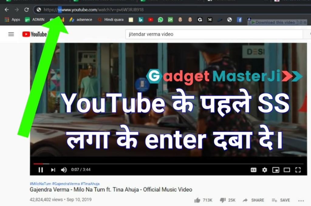 Youtube se video download kaise karen। 5 आसान तरीका Youtbe से विडियो Download करने का।